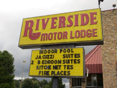 Riverside Motor Lodge - Pigeon Forge Photo