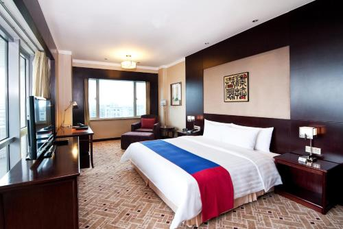 Crowne Plaza Shanghai Pudong photo 13