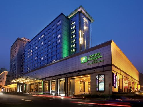 Holiday Inn Central Plaza Beijing impression