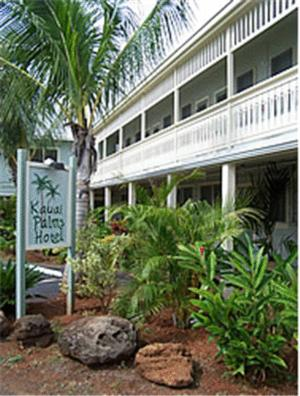 Kauai Palms Hotel Photo