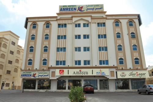 Amreen Sohar Hotel Apartment