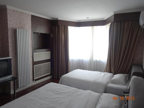 Beijing Sentury Apartment Hotel photo 14