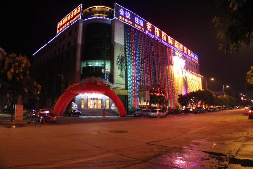 Hong Wei International Hotel