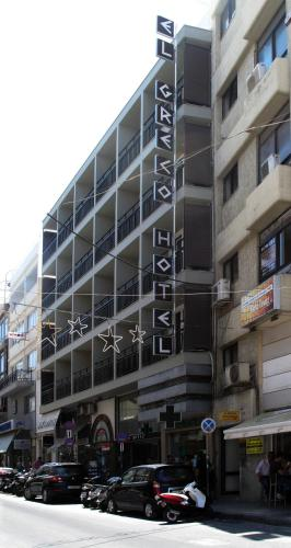 El Greco Hotel in heraklion - 2 star hotel