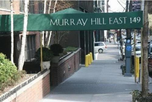 Murray Hill East Suites New York City