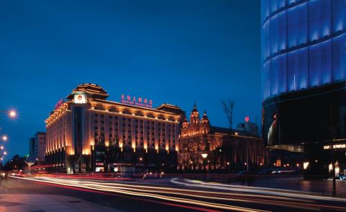 Sunworld Dynasty Hotel Beijing photo 7