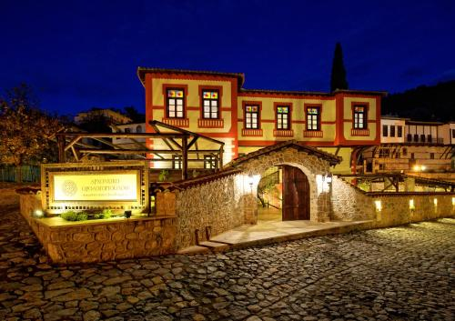Orologopoulos Mansion Luxury Hotel - 1 Picheon Street, Doltso Square Greece