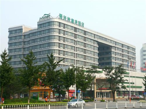 Tangshan Aishite Suite Hotel