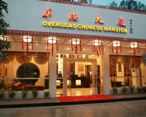 Guilin Overseas Chinese Mansion - guilin -