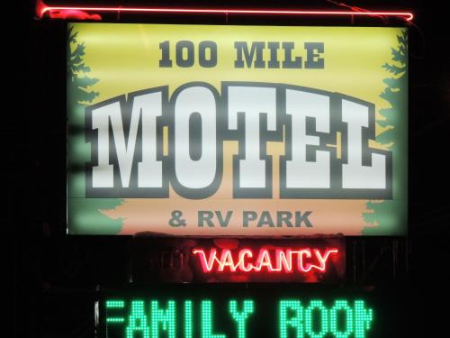 100 Mile Motel & RV Park Photo