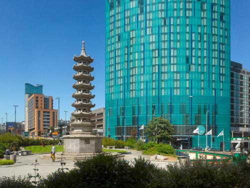 Radisson Blu Hotel, Birmingham photo 29