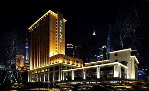 Riverview Hotel On The Bund