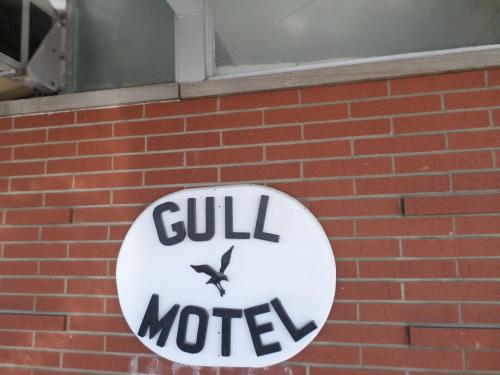 Gull Motel Huron Photo