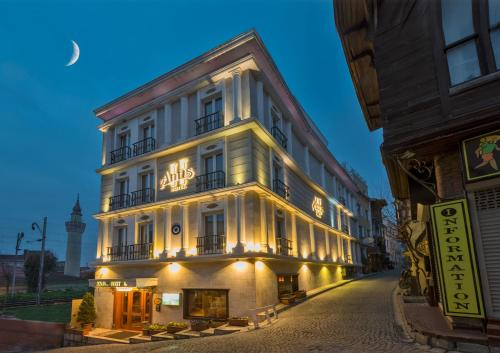 İstanbul Antis Hotel-Special Category coupon