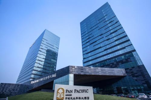 Гостиница «Pan Pacific Ningbo», Нинбо