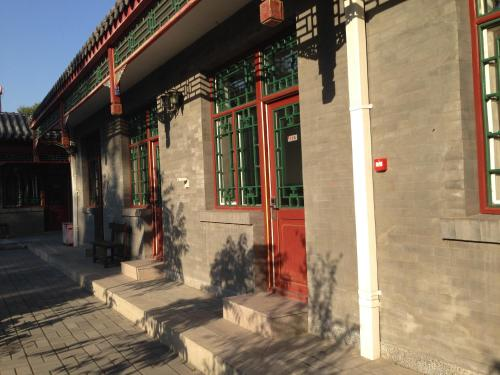 Ming Courtyard photo 7