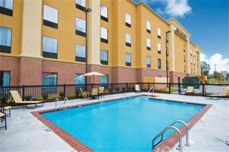 Hampton Inn & Suites Baton Rouge/Port Allen Photo