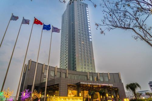Wyndham Grand Plaza Royale Changsheng Jiangyin
