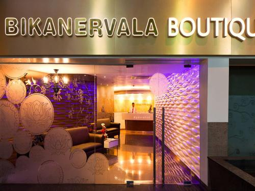 Bikanervala Boutique