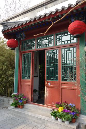 Ming Courtyard photo 43