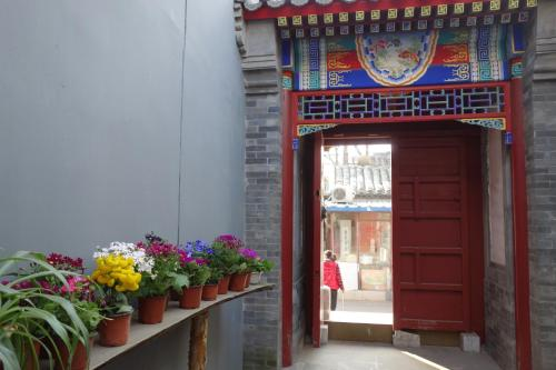 Ming Courtyard photo 47