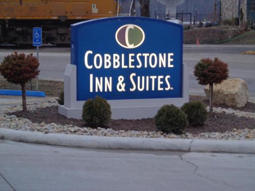 Cobblestone Inn and Suites Marquette Photo