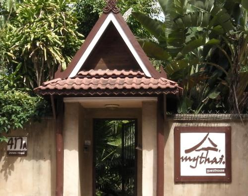 Mythai Guesthouse Photo