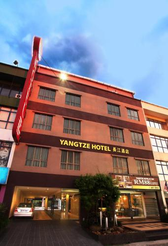 Yang Tze Hotel Photo