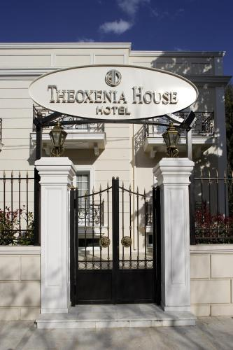 Theoxenia House Hotel photo 2