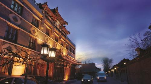 Han's Royal Garden Boutique Hotel, Beijing impression