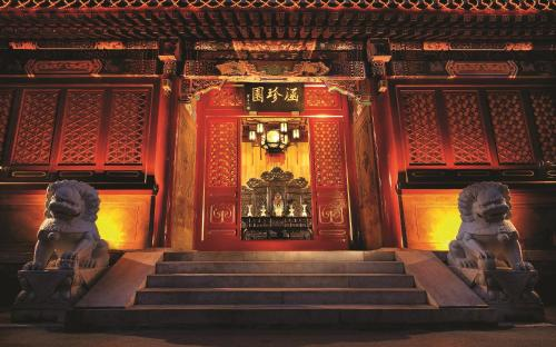 Han's Royal Garden Boutique Hotel, Beijing photo 9