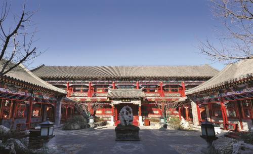 Han's Royal Garden Boutique Hotel, Beijing photo 3