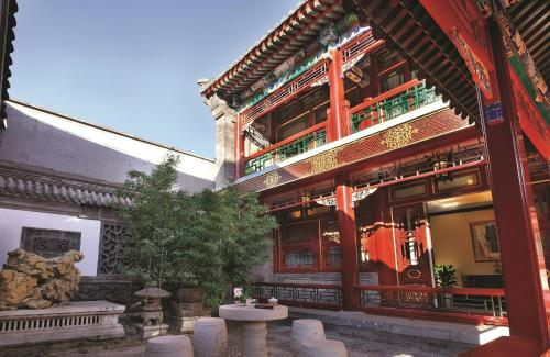 Han's Royal Garden Boutique Hotel, Beijing photo 13