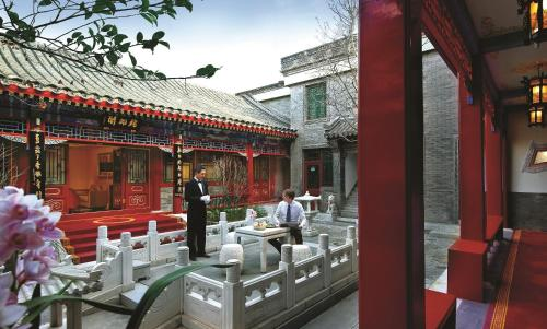 Han's Royal Garden Boutique Hotel, Beijing photo 14