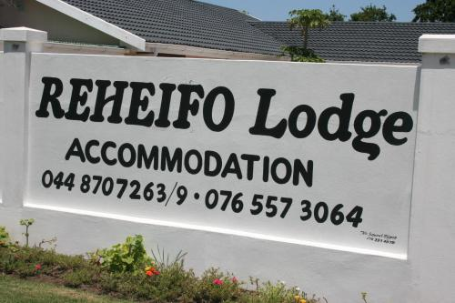 Reheifo Lodge Photo