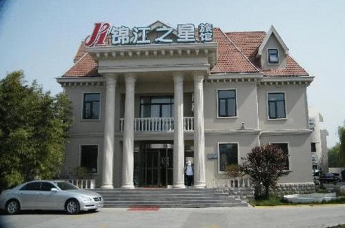 Jinjiang Inn - Qufu Government Branch