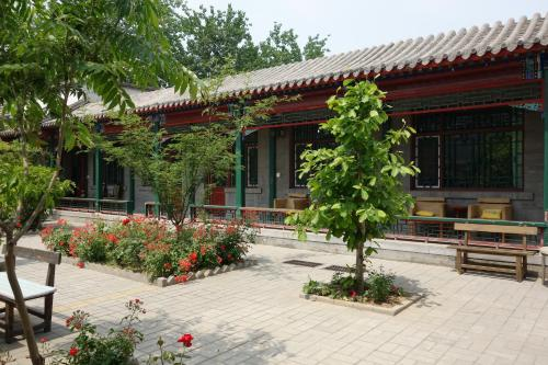 Ming Courtyard photo 62