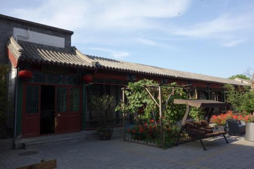 Ming Courtyard photo 68