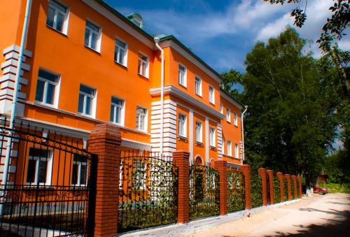 Orange House Hotel - moscou - booking - hébergement
