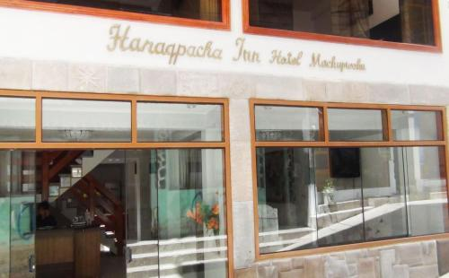 Hotel Hanaqpacha Inn Photo