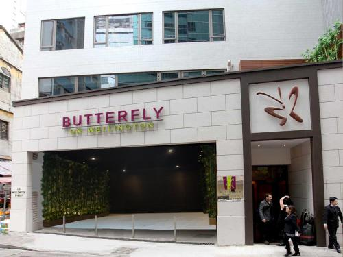 Butterfly on Wellington Boutique Hotel photo 4