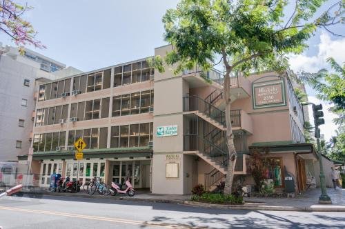 Kuhio Banyan Hotel (with Kitchenettes) Photo