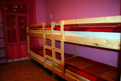 Hostel Rainbow - moscou - booking - hébergement