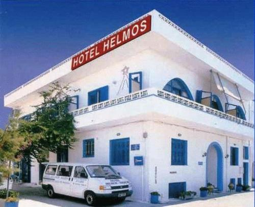 Hotel Helmos Photo