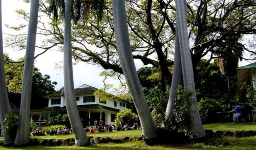 Pahala Plantation House at Pahala Plantation Cottages Photo