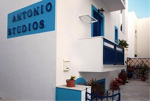 Antonio Studios - Naxos Greece