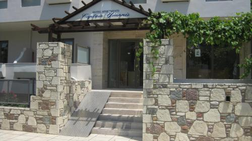 Captain Yiannis Studios & Apartments in kos - 0 star hotel