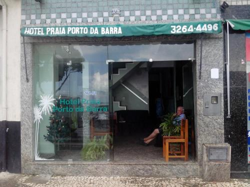 Hotel Praia Porto da Barra Photo