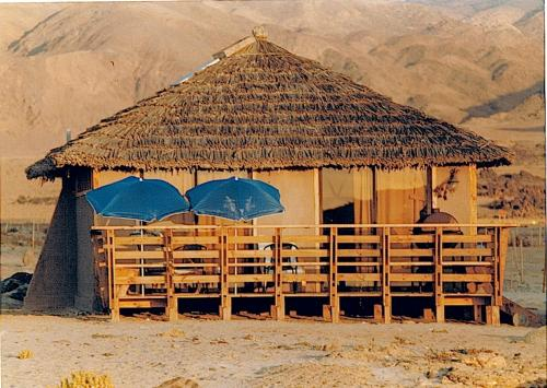 Pan de Azucar Lodge Photo