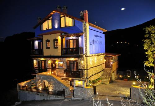 Amadrias Luxury Mansion - SPA - Palio Elatochori Greece